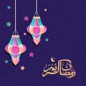Arabic lantern for Ramadan Kareem celebration. — Stock Vector