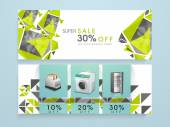 Electronic item sale website header or banner. — Stock Vector