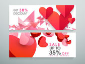 Concept of sale header or banner. — Stock Vector