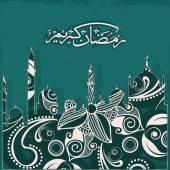 Creative mosque for Ramadan Kareem celebration. — Stock Vector