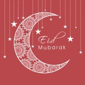 Eid festival celebration with crescent moon and star. — Stockvektor