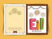 Islamic festival, Eid Mubarak celebration greeting card. — Stock Vector