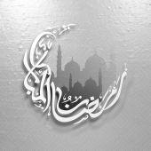Ramadan Kareem celebration with Arabic text in moon shape. — Stock Vector