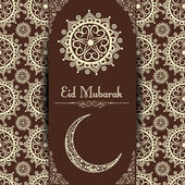 Floral greeting or invitation card for Eid Mubarak celebration. — Stock Vector