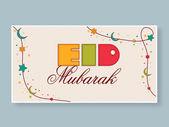 Fête de Eid Mubarak avec belle carte. — Vecteur