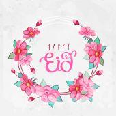 Eid mubarak celebrazione greeting card. — Vettoriale Stock