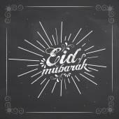 Eid Mubarak celebration with creative text. — Vecteur