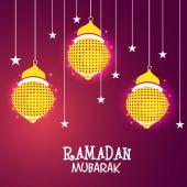 Yellow Arabic lanterns for Ramadan Mubarak celebration. — Stock Vector