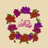 Arabski tekst w ramce kwiatowy dla Ramadan Kareem. — Wektor stockowy