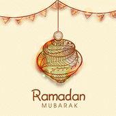 Floral lantern for Ramadan Mubarak celebration. — Stock Vector