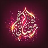 Glowing Arabic text for Ramadan Kareem celebration. — Vector de stock
