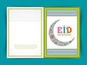 Eid festival celebration greeting card with creative moon. — Cтоковый вектор