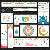 Social media post or header set for Eid Mubarak. — Stock Vector