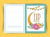 Klebrige Blumenmuster mit arabischem Text für Eid-Feier. — Stockvektor