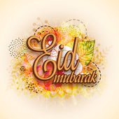 Floral sticky design with Arabic text for Eid celebration. — Stock Vector
