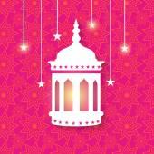 Ramadan Kareem celebration with arabic lamp. — Stock Vector