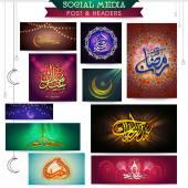 Social media post and header for Eid Mubarak. — Stock Vector