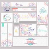 Floral social media post and header for Eid Mubarak celebration. — Stock Vector
