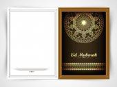 Beautiful greeting card for Eid Mubarak celebration. — Stock Vector