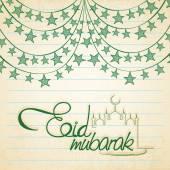 Greeting card for Islamic festival, Eid celebration. — Stock Vector