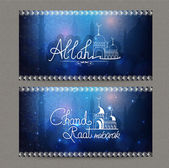 Creative website header or banner for Eid. — Vetor de Stock