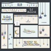 Creative social media ads or header for Eid celebration. — ストックベクタ