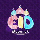 Greeting card with mosque for Eid festival celebration. — Stock Vector