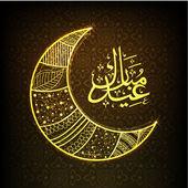Golden moon and Arabic text for Eid festival celebration. — Stock Vector