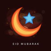 Shiny moon and star for Eid festival celebration. — Stock Vector