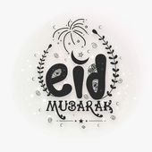 Greeting card for Eid Mubarak festival celebration. — Wektor stockowy