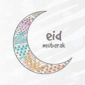 Stylish crescent moon for Eid festival celebration. — Stock Vector