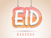 Eid Mubarak celebration tag. — Stockvektor