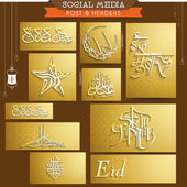 Eid Mubarak celebration social media ads or headers. — Stock Vector