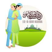 Islamic people celebrating on occasion of Eid-Al-Adha. — Stock Vector