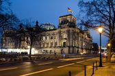 Reichstag building in Berlin during night, Germany  — Stock Photo
