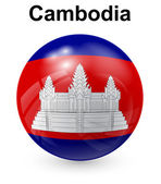 Cambodia official state flag — Stock Vector