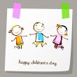 Happy childrens day — Stock Vector #73354163