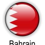 Bahrain official state flag — Stock Vector #74407653