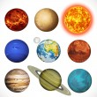 Vector illustration planets Solar system and sun isolated on whi — Stock Vector #53970549
