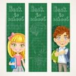 Vector vertical back to school banners — Stock Vector #53971117