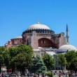 Dome and minarets of Hagia Sophia — Stockfoto #56281211