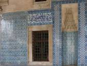 Mosaics covering tMosaics covering the outside walls  of the Rus — Stock Photo