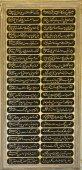 Gilt callighraphy — Stock Photo