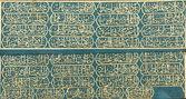 Arabic calligraphy — Stock Photo