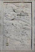 Escadaria de escultura de dragão — Fotografia Stock