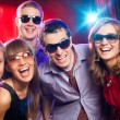 People having fun dancing — Stock Photo #53710053