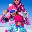 Family in wintertime — Stock Photo #54801477