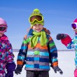 Kids in wintertime — Stock Photo #54801995