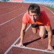 Young runner at start — Stock Photo #69533593