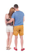 Young embracing couple — Stock Photo